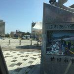 [広島] 新宮中央公園