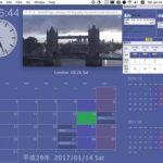 Mac Mini を使った情報表示ディスプレイ