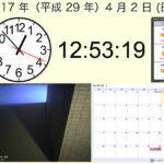 Mac Mini を使った情報表示ディスプレイ 3